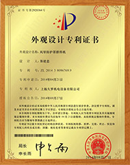久罗群焊机-外观专利