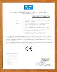 久罗皮带机-CE认证