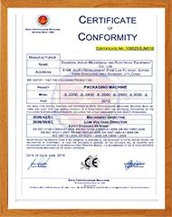 久罗包装焊接机-CE认证