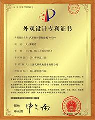 久罗百叶焊接机-外观专利