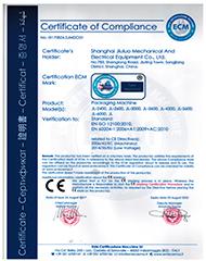 久罗医疗机CE认证