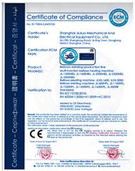 久罗风琴机-CE认证