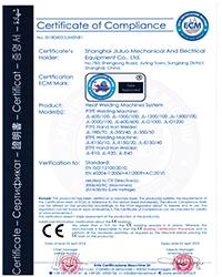 ETFE/PTFE焊接设备—CE认证