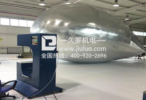 飞艇PTFE 02