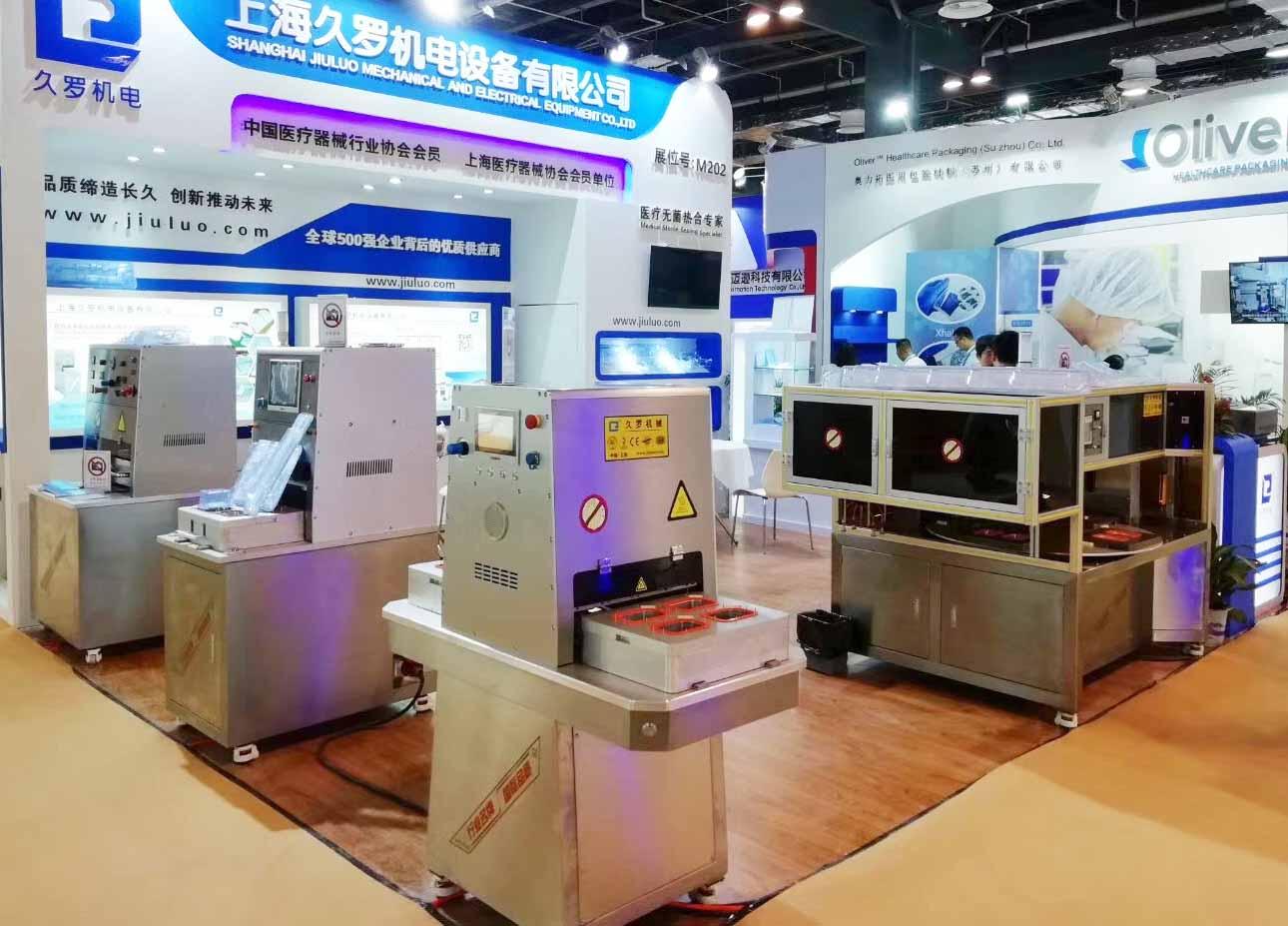 久罗医疗转盘机将要参展深圳CMEF医疗器械博览会