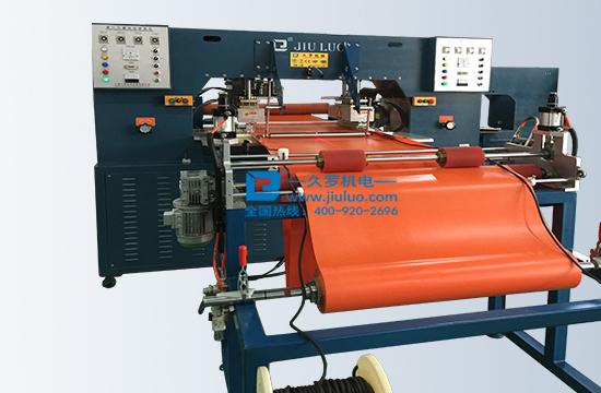 鸡粪输送带焊接机 鸡粪清粪带热合机——久罗机电
