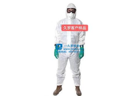 医用防护服样品