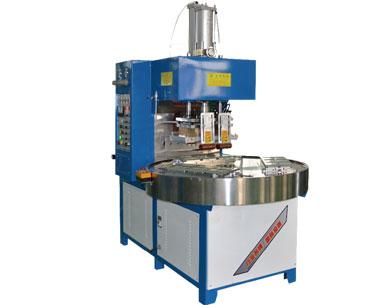 久罗三工位自动转盘包装机