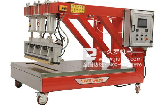 久罗PTFE|TEFLON 触摸屏焊接机