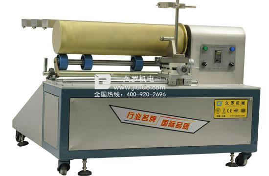 久罗导条专用焊接机