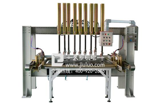 久罗防护罩群焊机JL-1600HBS