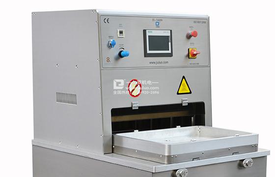 久罗医用无菌包装热合机JL-5600